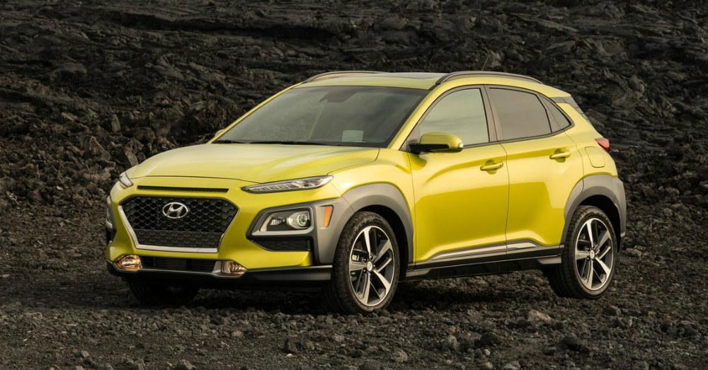 2020 Hyundai Kona Should You Buy One